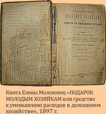 блюда русской кухни старинные рецепты с фото